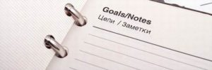 put your goals in writing