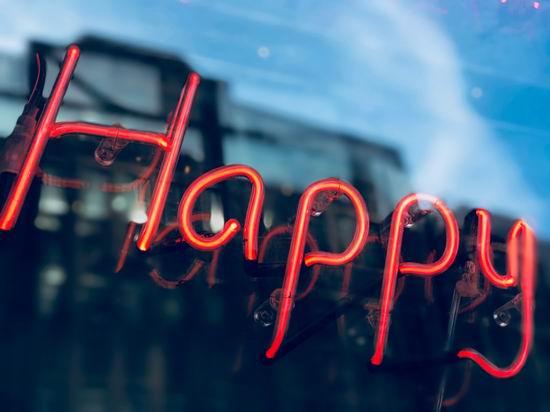 Do You Postpone Happiness?
